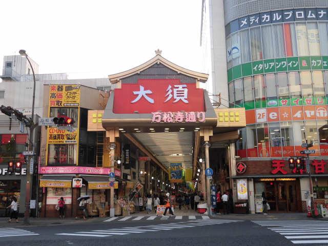 グリーンハイツ千代田 4階 大須商店街