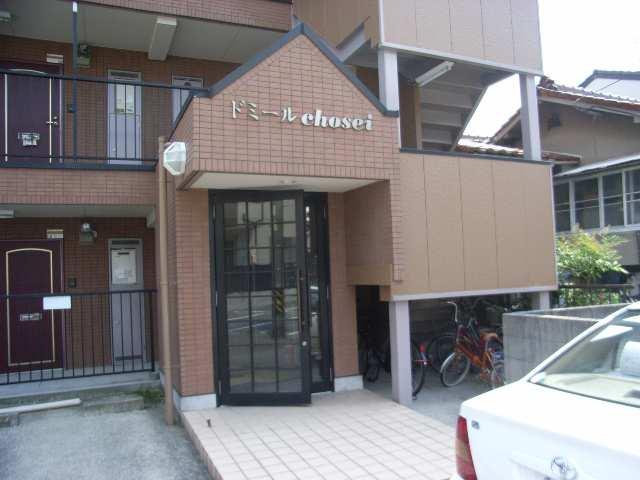 ドミールCHOSEI 4階 エントランス