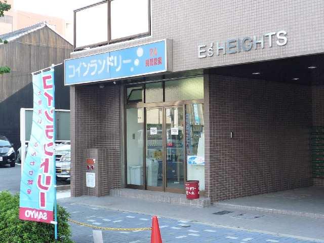 E'S HEIGHTS 10階 1階コインランドリー