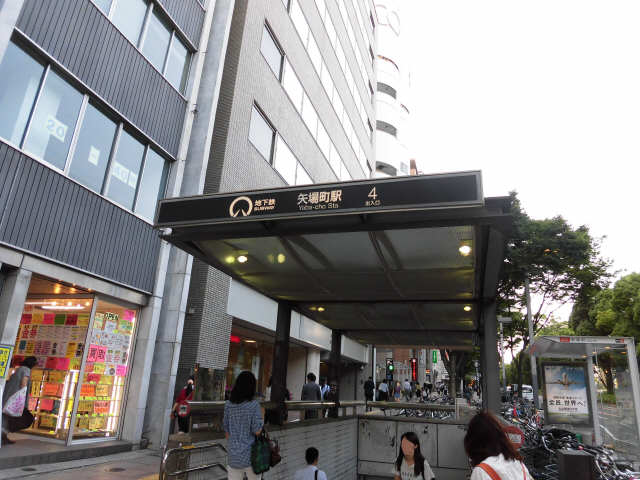 サンパーク上前津 12階 矢場町駅