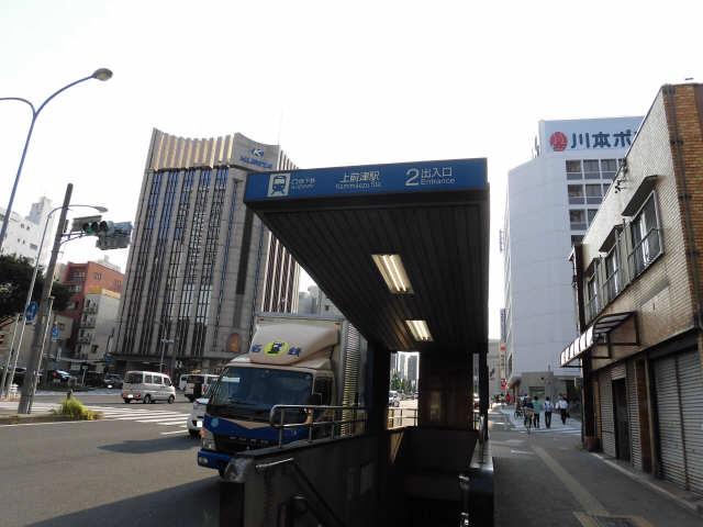第3宮地マンション記念橋 6階 上前津駅