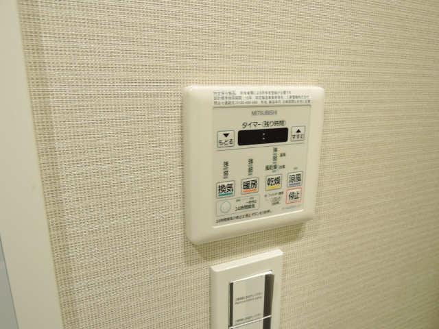 パークアクシス東別院 3階 浴室乾燥機