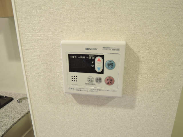 パークアクシス東別院 3階 給湯器