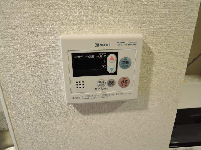 パークアクシス東別院 7階 給湯器