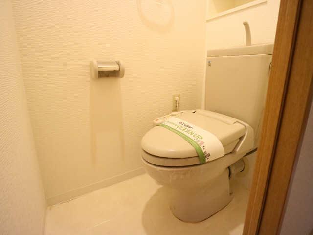 グランドメゾン鶴舞公園 3階 WC
