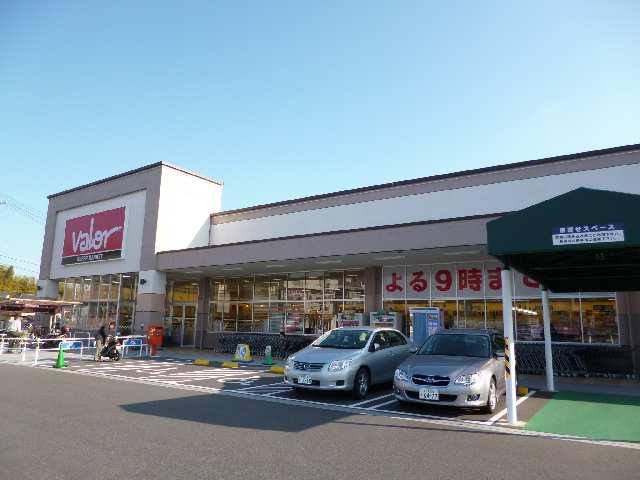 ヤングビレッジMAKI 3階 スーパー