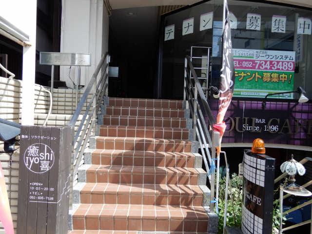 寿秀ハウス 3階 エントランス