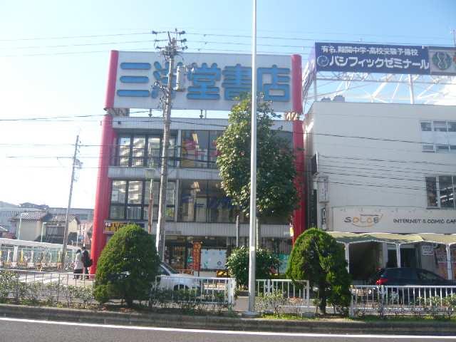 マイネハヤト 2階 本・レンタルビデオ店