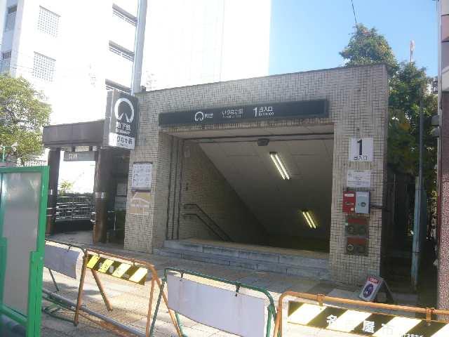 アーバンドエル杁中 4階 地下鉄駅