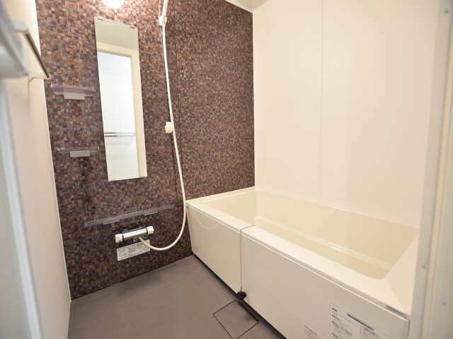 南山レジデンスB棟 2階 浴室