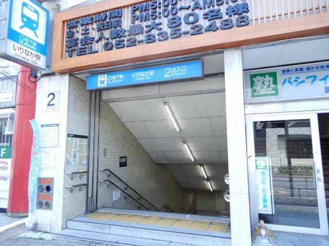 ピアハヤト 3階 いりなか駅