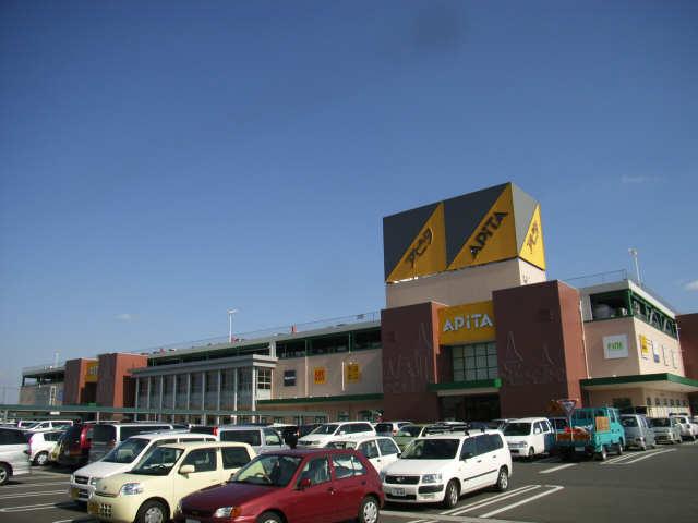 アピタ桜井町店
