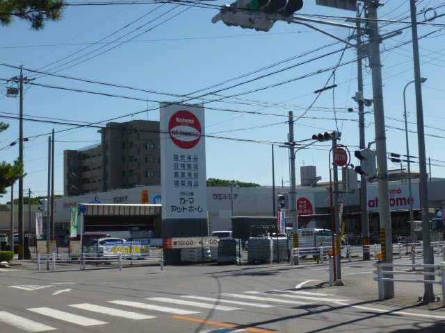 カーマ東栄町店