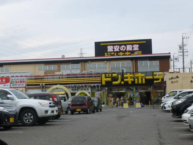 ドンキホーテ東刈谷店