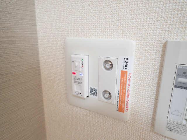 ガーデンテラス Wifi(ネット)