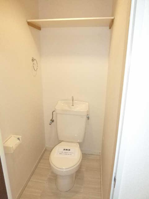 グローリアス城Ⅱ 2階 WC