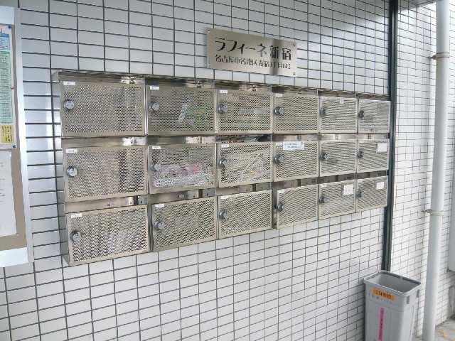 ラフィーネ新宿 3階 集合ポスト