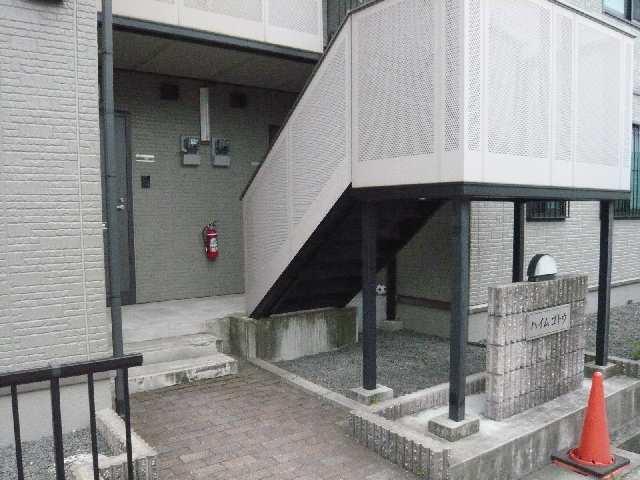 ハイムゴトウ 2階 共用部