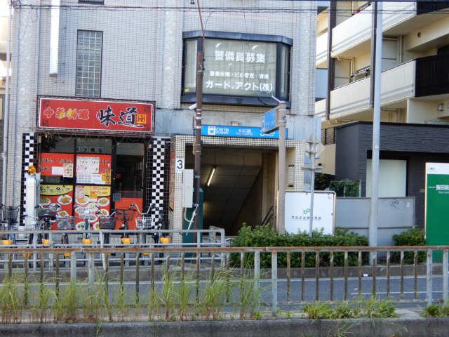 クレスト八幡山 塩釜口駅3番出口