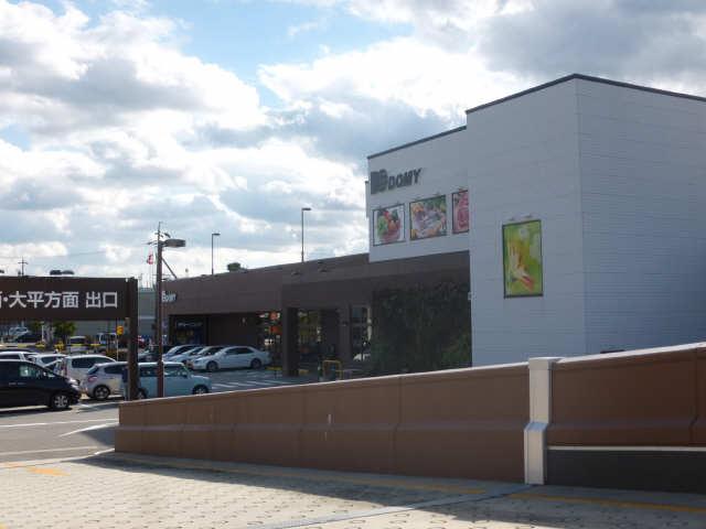 ベルハイツ竜美ヶ丘 1階 ドミー竜美丘店