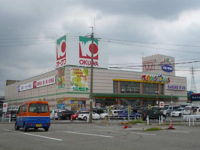 AC岡崎Ⅱ 1階 オークワ・トイザラス