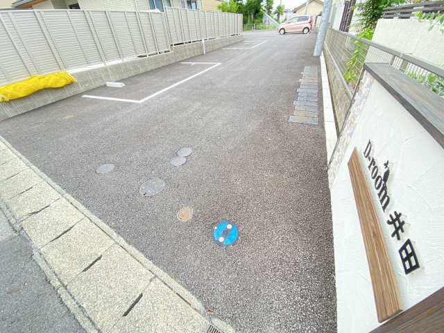 D-room井田 駐車場