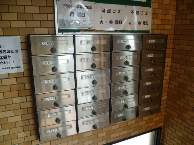 フジマンション CITY KOZAWA 2階 ダイアルポスト