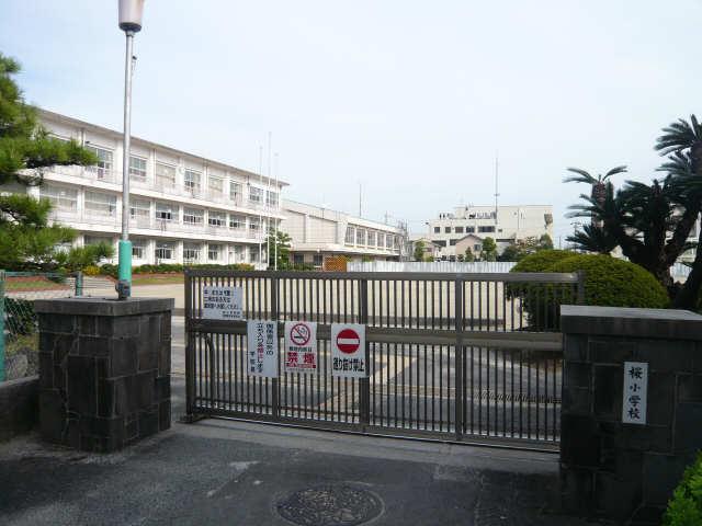 ラポール弥生  桜小学校