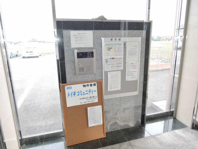 プロミネント弥富 Ⅱ 3階 セキュリティ