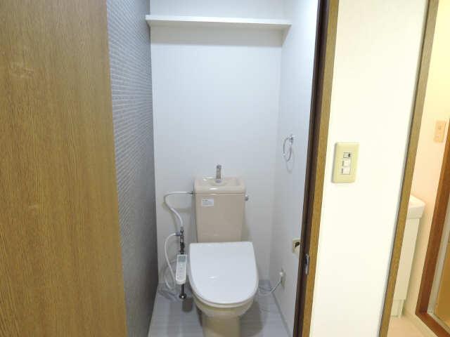 レジデンス滝子館 3階 WC