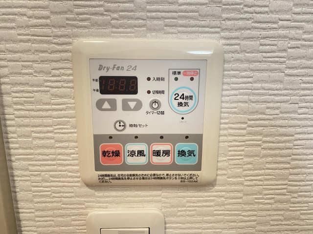 ボヌール 2階 浴室乾燥機リモコン