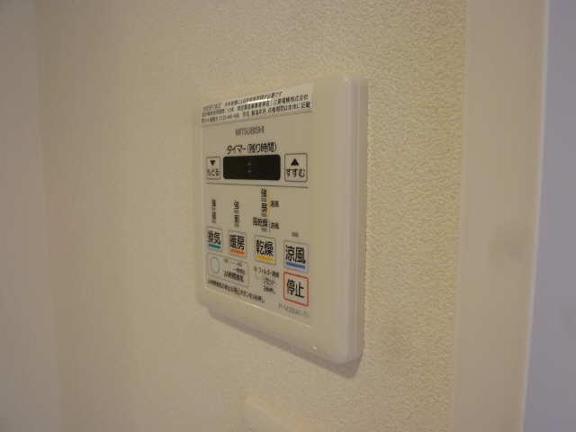 nextage桜山 5階 浴室乾燥機