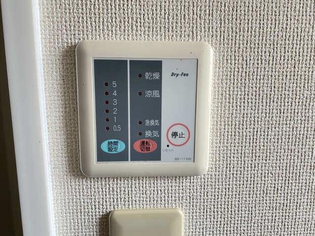 レオパレス和楽 2階 洋室乾燥機リモコン