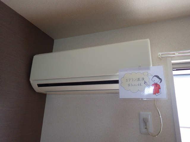 マノワール十六田 1階 エアコン