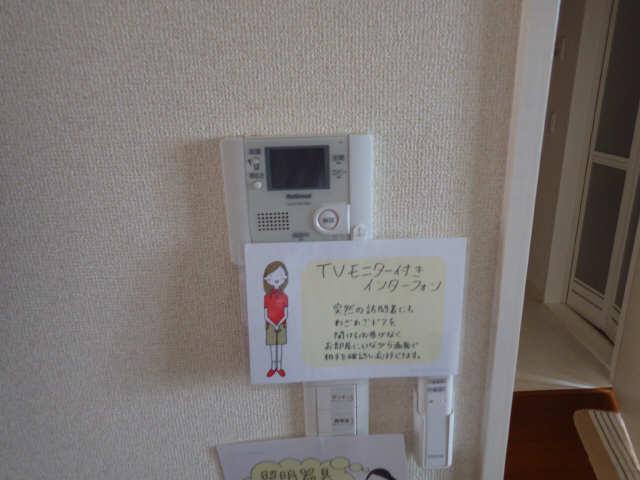 マノワール十六田 1階 モニター付インターホン
