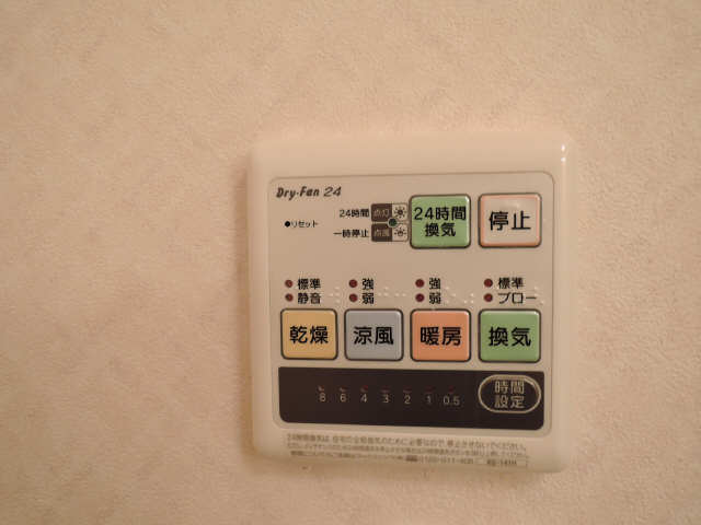 ドミール御日塚 1階 浴室乾燥機端末