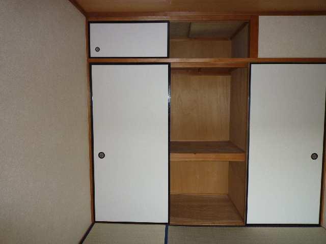 メゾンドジョイフル 2階 南和室収納