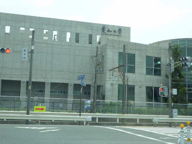 第2北谷荘 2階 愛知大学