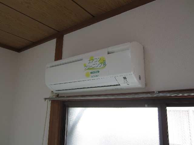 第3北谷荘 1階 エアコン