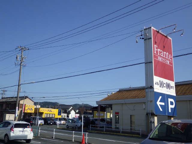 エルメゾン平川本町 1階 スーパー