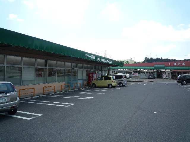 ラポールSAKURA 3階 周辺スーパー