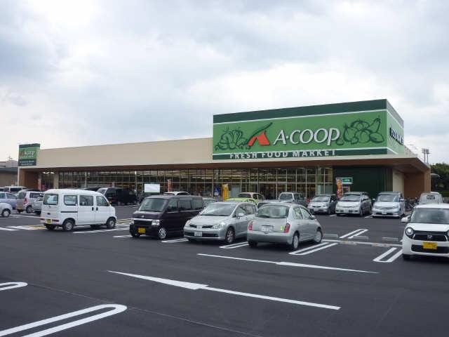 I様戸建賃貸住宅 スーパー