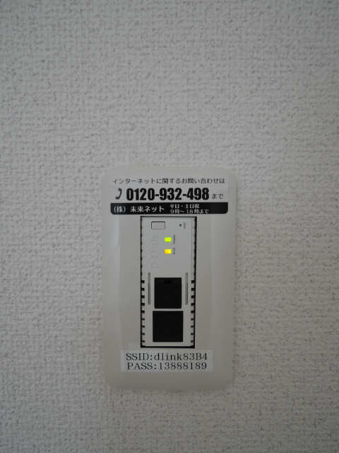 サンMTT 1階 インターネットコンセント