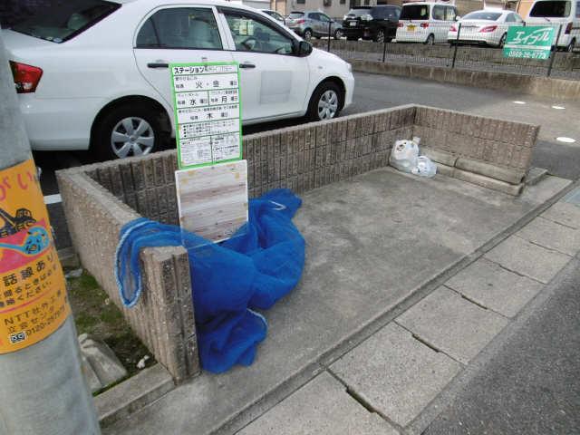 アメジスト・セラ 6階 ゴミ捨て場所