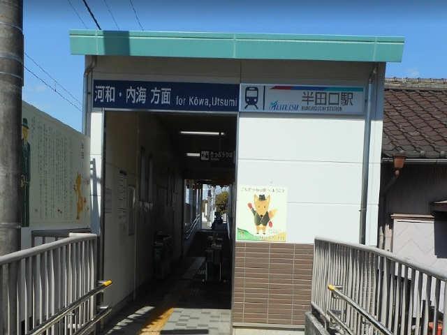 アメジスト・セラ 6階 名鉄半田口駅