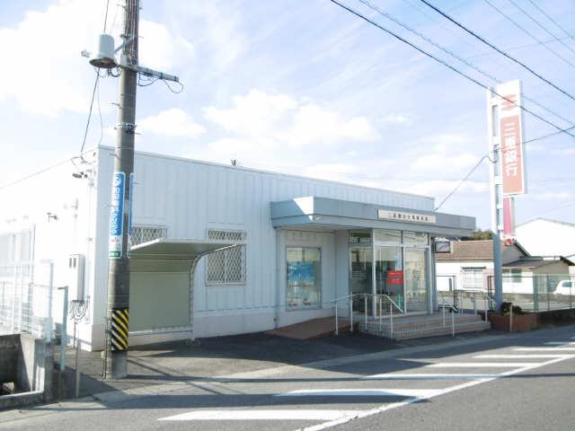 三重銀行千代崎支店