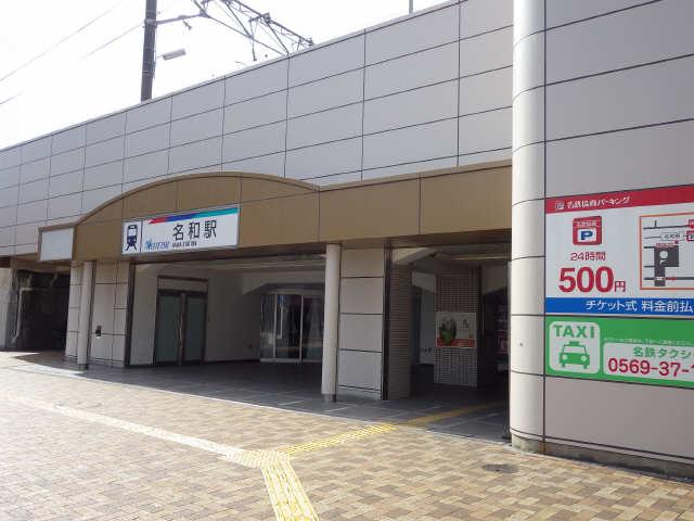 パークサイドサンアーバンA棟 3階 名鉄名和駅