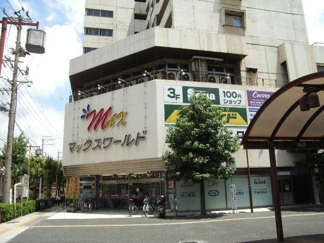 尾張横須賀駅スーパー