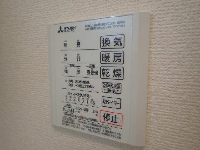 ブルースカイT 1階 浴室乾燥機