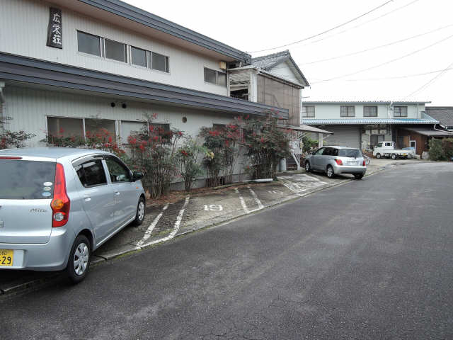 広栄荘7棟 2階 駐車場